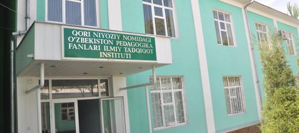 Institut rasm